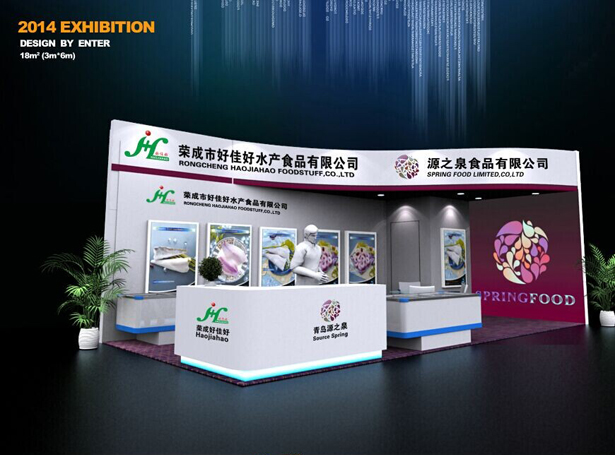 Spring food Exhibition Stand Design
