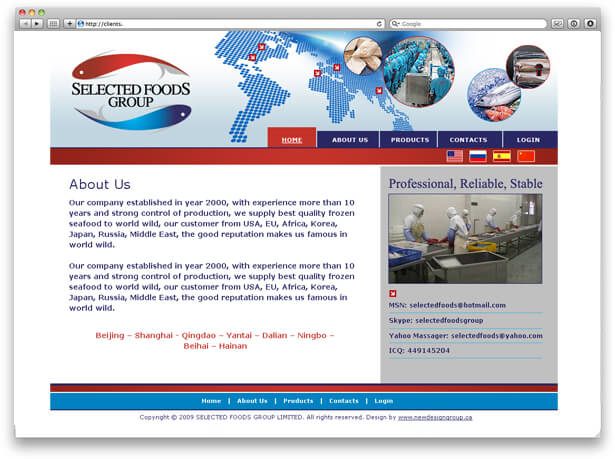 screenshot of Selected foods fish trader website