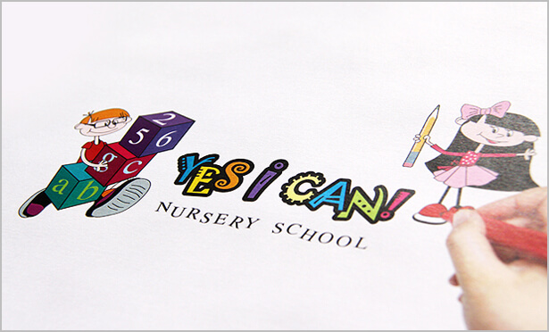 Logo Design for Kids Nursery by New Design Group